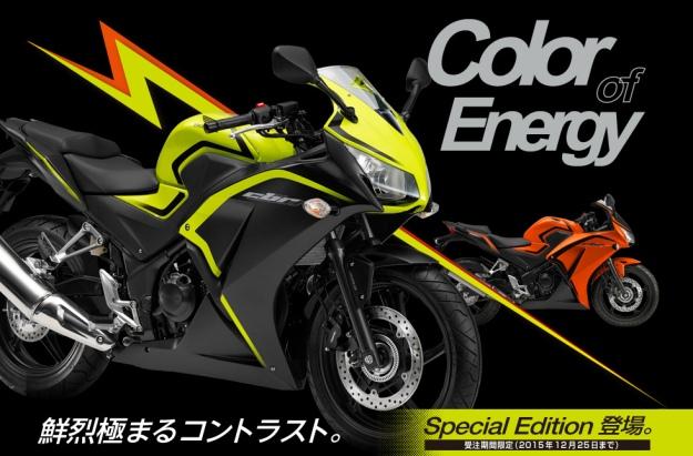 CBR250R SPECIAL EDITION IN JAPAN - 1