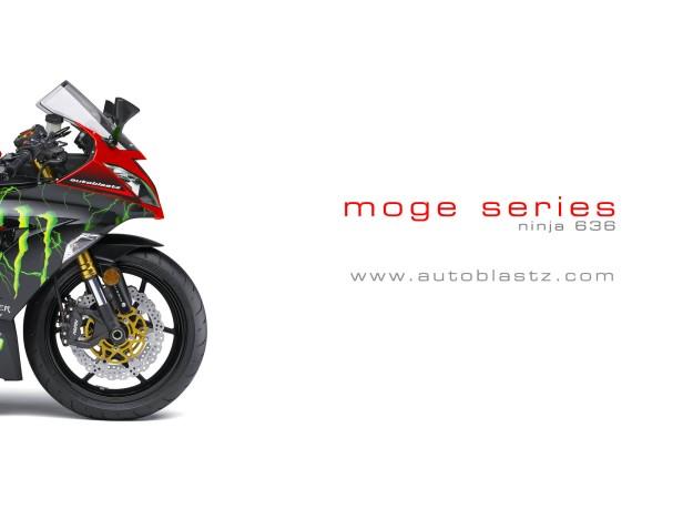 ninja 636-RED MONSTER1