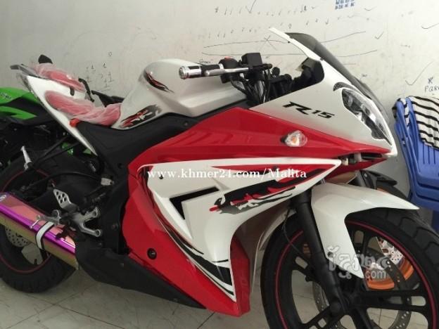 R15 250cc kamboja